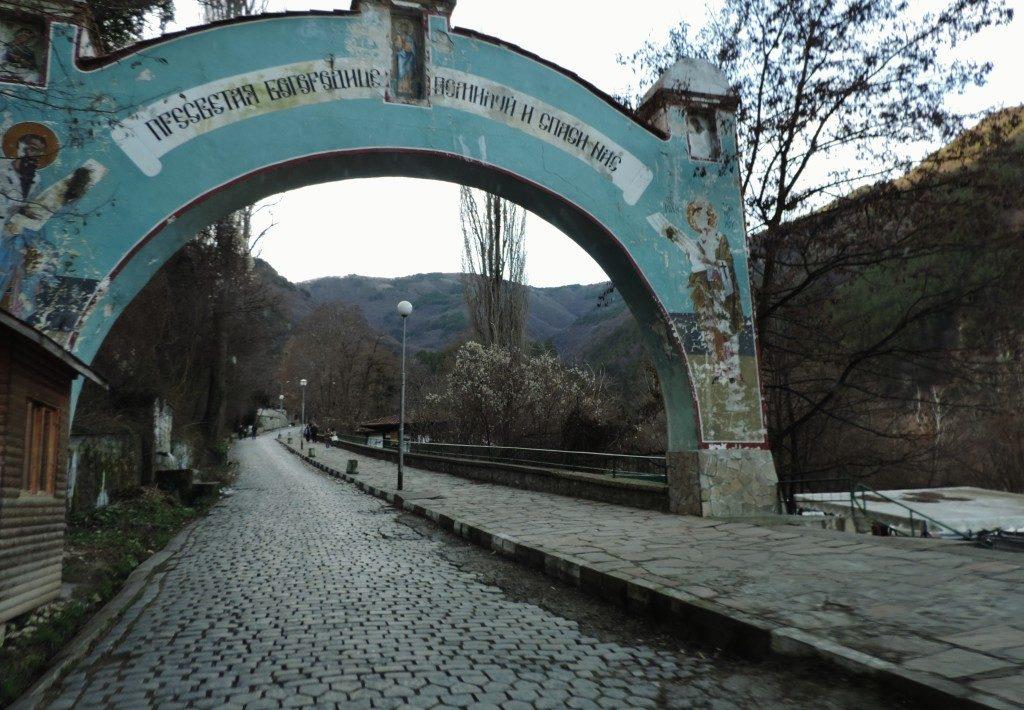 La salita che conduce al Monastero di Bachkovo