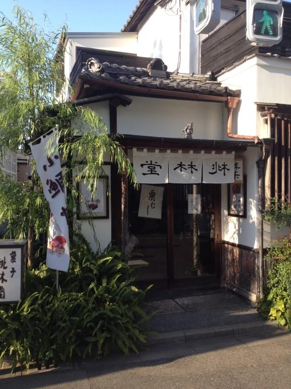 Tokyo, tipica abitazione di Yanaka