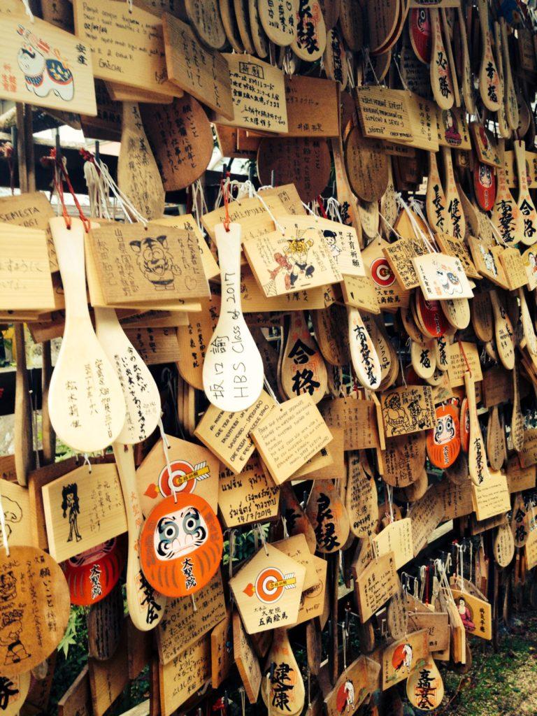 Gli Shakushi, i mestoli votivi del Santuario di Hokoku