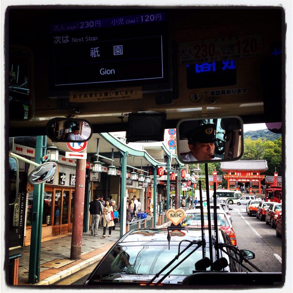 Kyoto, Gion vista da un bus