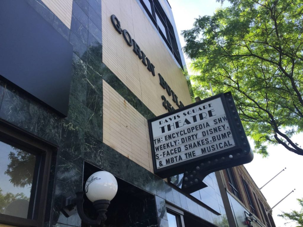What to see in Boston: Somerville Davis Square Theater