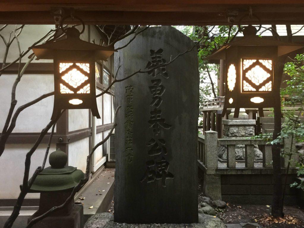 Tradizione e spiritualità, benvenuti a Kawagoe