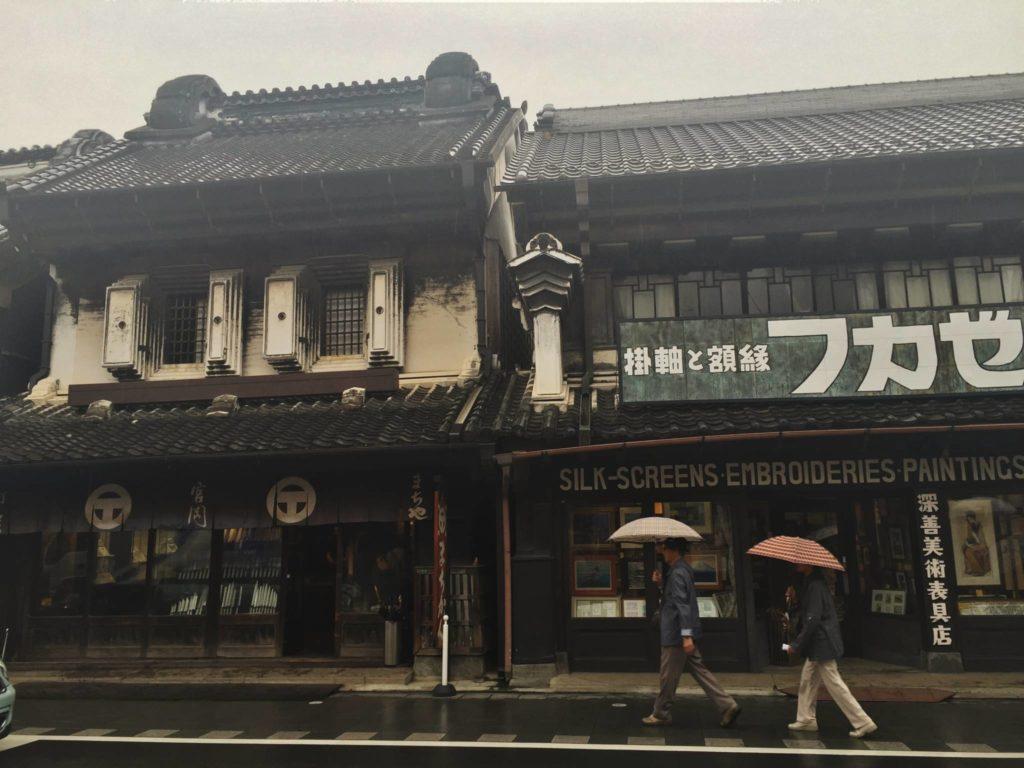 Ichibagai street, case tradizionali