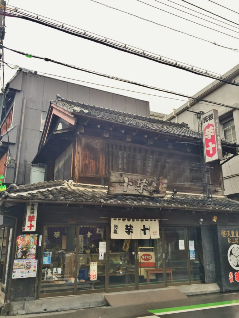 Kawagoe, città vecchia