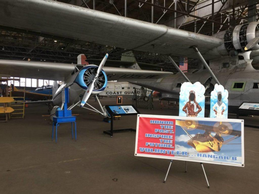 New York insolita: girando nell'hangar B