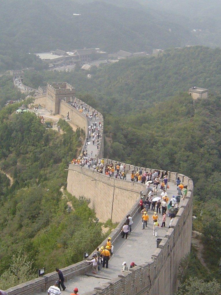 Vista dalla Grande Muraglia