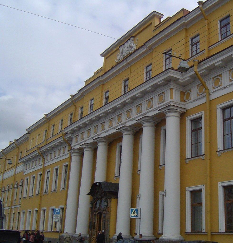 L'esterno di Palazzo Yusupov