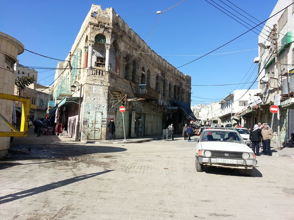 Flatiron Building, Palestina, foto di Roberta Zennaro