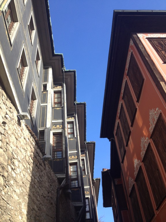 Plovdiv, symmetrical houses