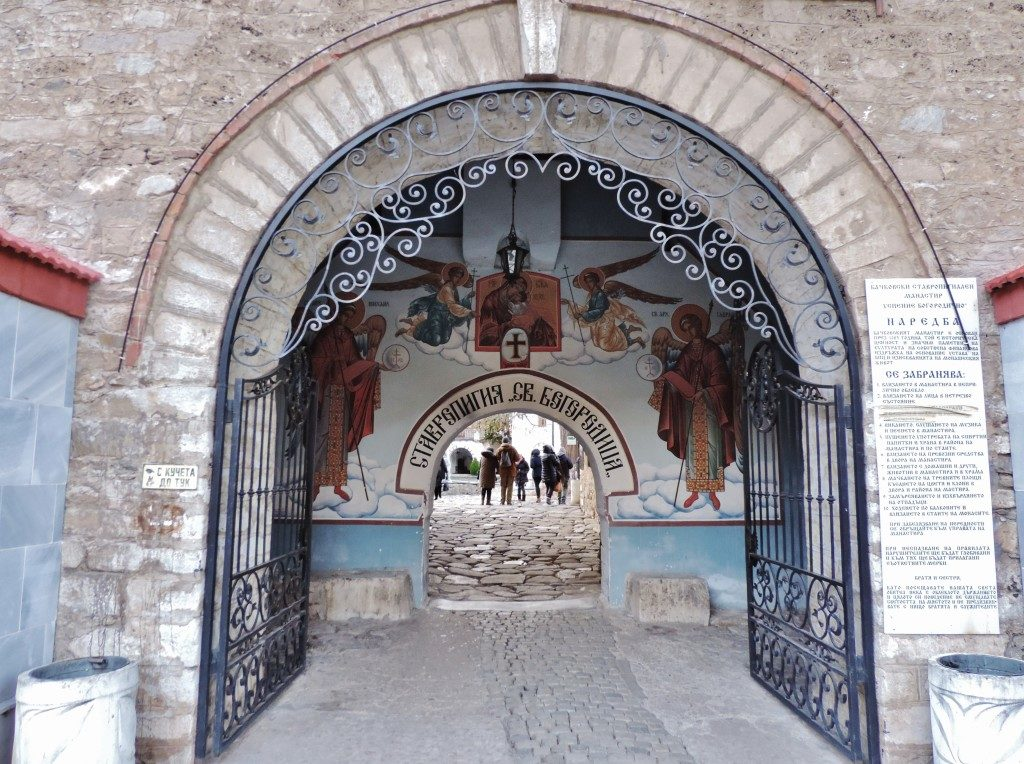 Bachkovo Monastery, the entrance