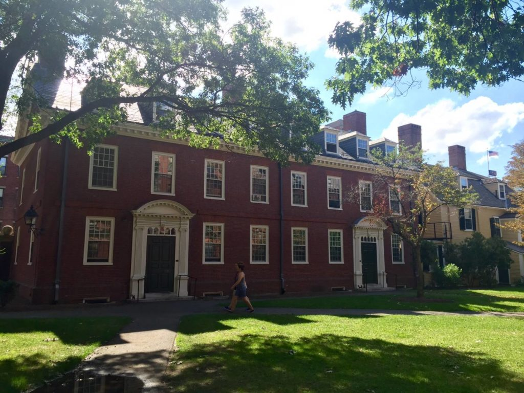 Harvard, students' homes inside the campus