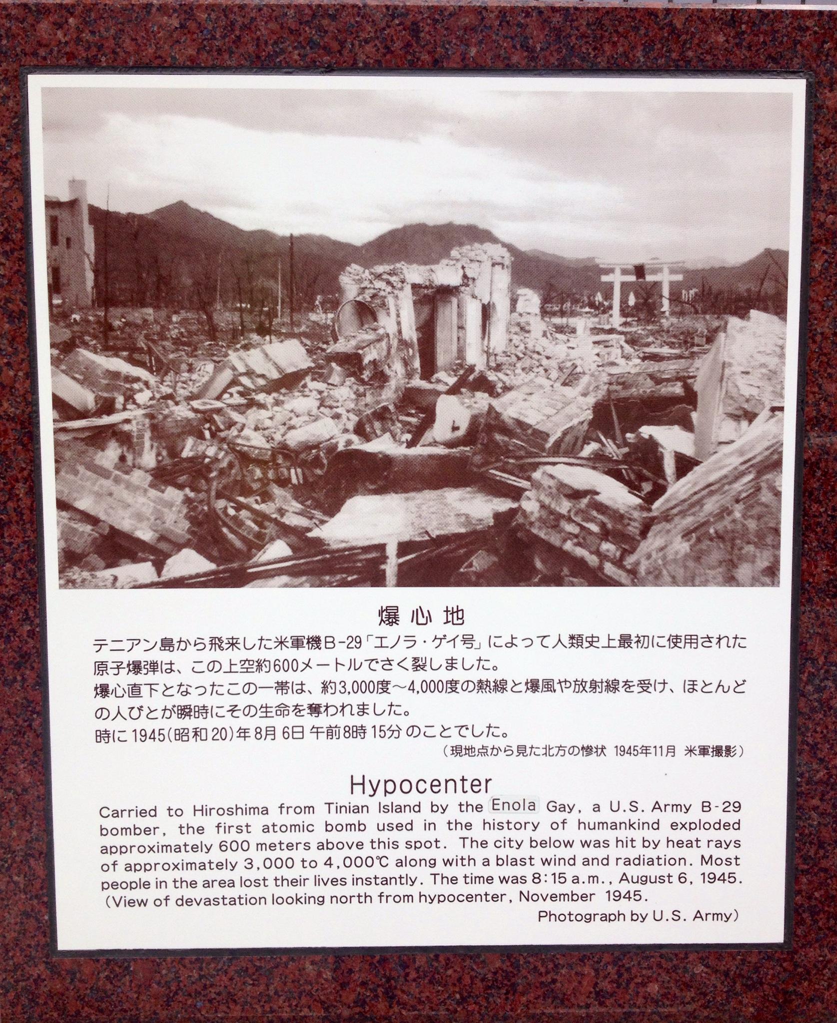 La targa nell'ipocentro della detonazione della Bomba Atomica su Hiroshima