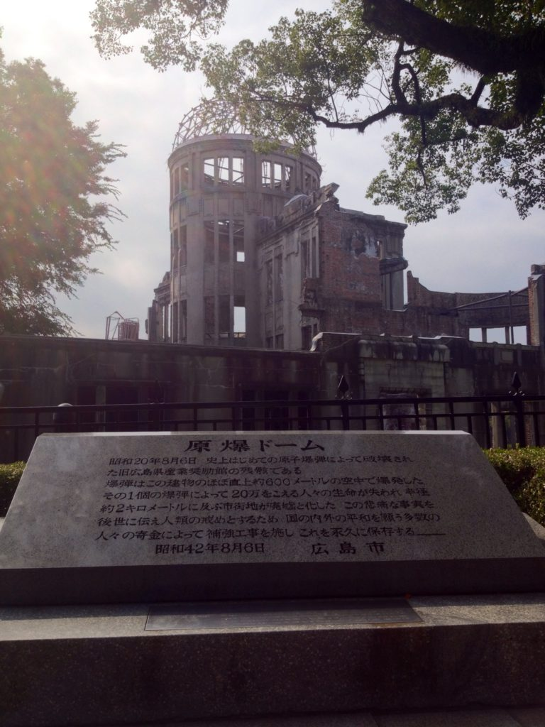 La Cupola distrutta dell'Industrial Promotion Hall, il simbolo del Memoriale di Hiroshima