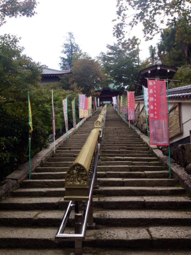 Miyajima, il percorso che conduce al Santuario Hokoku