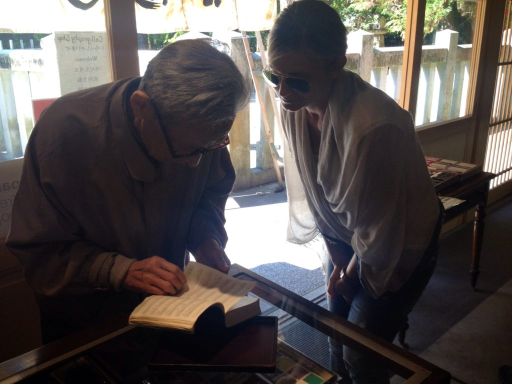 Nara, a lezione di caratteri giapponesi
