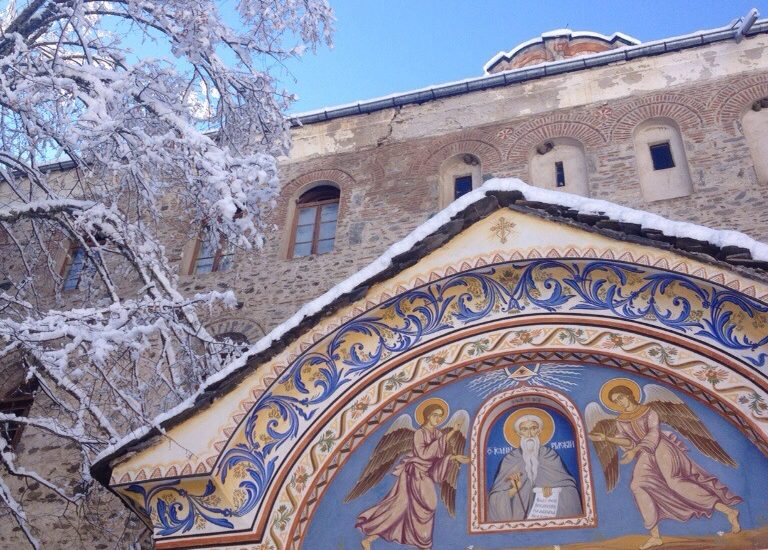 The Rila Monastery, details