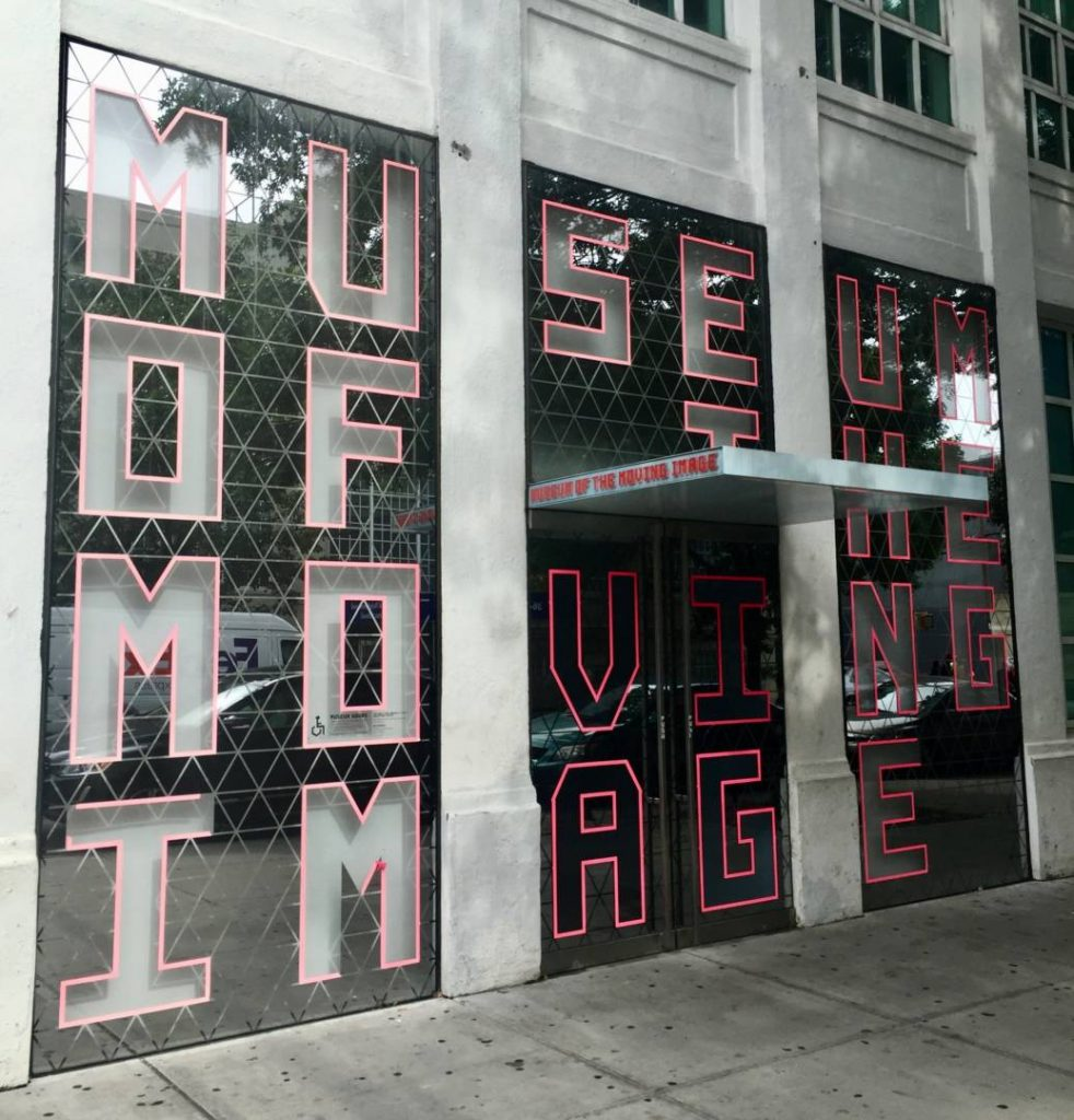 Museums in New York: Museum of the Moving Image