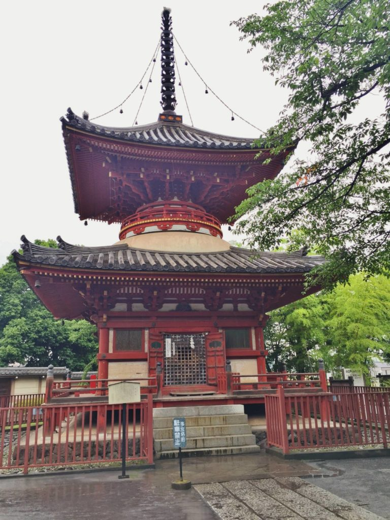 Kita-in Temple, la Pagoda