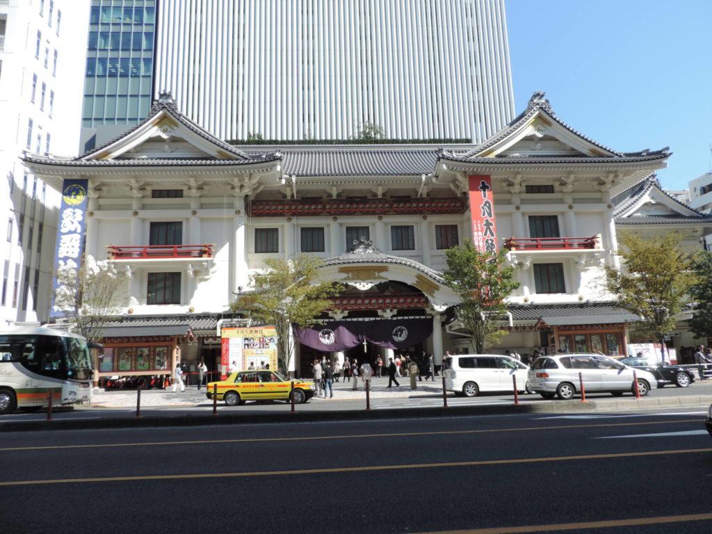 Teatro Kabukiza