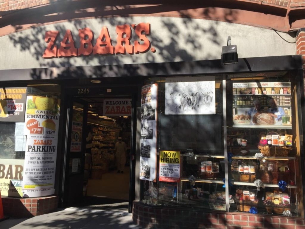 New York on foot: Zabar's
